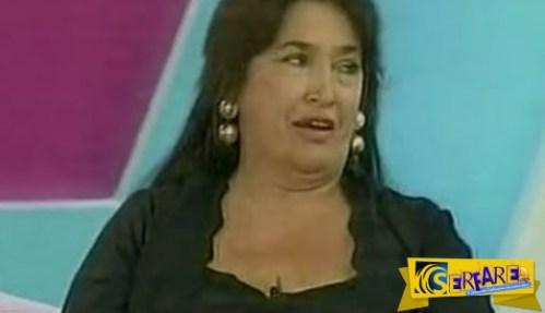 Αγαπημένη Ελληνική Τηλεόραση!
