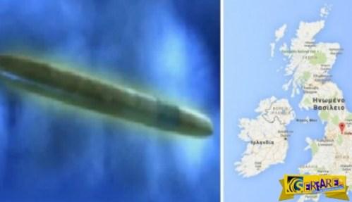 Η ημέρα που ένα UFO εντοπίστηκε από την αστυνομία στο Emley Moor!