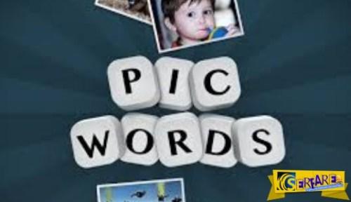 PicWords ελληνικά απαντήσεις – λύσεις