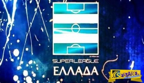 Πρόγραμμα Super League – 7η Αγωνιστική