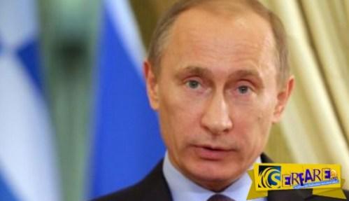 Εντολή βόμβα από Πούτιν: «Απαλλάξτε την Ελλάδα από…»