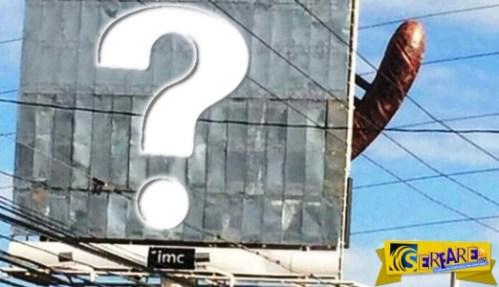 Η διαφήμιση σε δρόμο που προκαλεί αλλά δεν είναι αυτό που… νομίζετε!