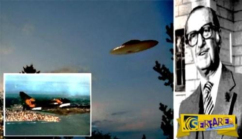 Ευάγγελος Αβέρωφ: Ο Υπ.Αμ που είχε μιλήσει στα τέλη της δεκαετίας '70 για την ύπαρξη ΑΤΙΑ