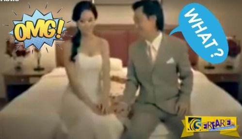 Η νύφη έλαμπε από ομορφιά, αλλά ο γαμπρός λιποθύμησε την πρώτη νύχτα γάμου όταν είδε αυτό!