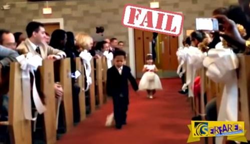 Μικρά παιδιά καταστρέφουν τελετές γάμων γιατί απλά… δεν αντέχουν άλλο!