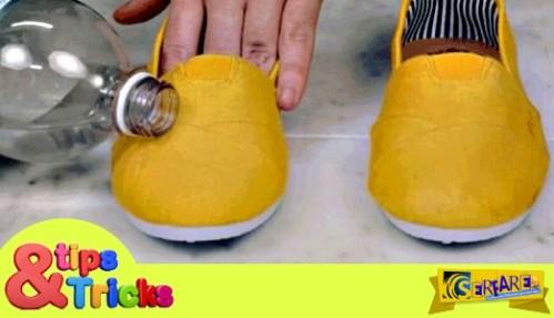 Δείτε πως θα κάνετε αδιάβροχα τα παπούτσια σας με δύο πολύ απλά βήματα!
