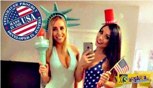 Καταστάσεις made in USA: Είναι τρελοί οι Αμερικανοί! Δείτε τις φωτογραφίες …