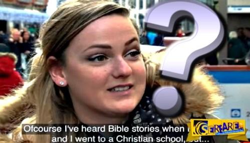 Το Κοράνι, η Βίβλος και η προκατάληψη! Ένα κοινωνικό πείραμα για τις θρησκείες …