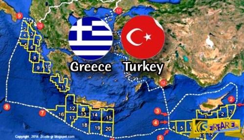 Ξαφνική κρίση Ελλάδας – Τουρκίας: Γιατί ο Ερντογάν αμφισβητεί τα σύνορά μας