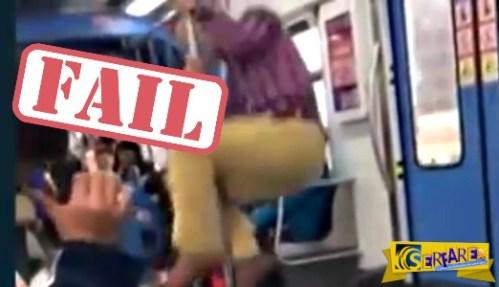 Ξεκαρδιστικό: Κινέζος προσπαθεί να κάνει pole dancing μες στο τρένο!