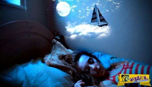 Όνειρα: Πόσα βλέπουμε κάθε βράδυ, πόσο διαρκούν