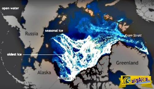 Από το 1990 έως το 2015: Δείτε πόσο έλιωσαν οι πάγοι της Αρκτικής τα τελευταία 25 χρόνια!