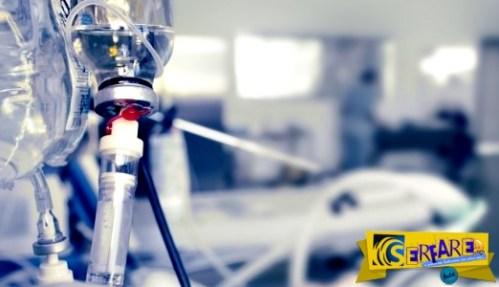 Ανασφάλιστοι: Ποιοι δικαιούνται πλήρη υγειονομική κάλυψη