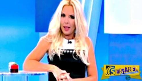 Πανικός στο Parole: Έπαιρναν τηλέφωνο και έβριζαν την Αννίτα Πάνια επειδή…