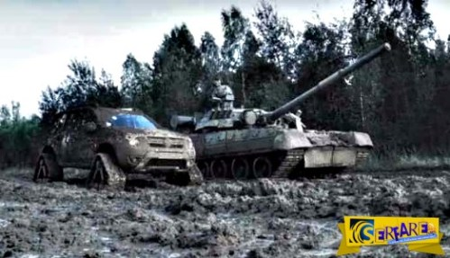 Μπορεί ένα τετρακίνητο Dacia Duster να νικήσει το ρωσικής κατασκευής άρμα T-80;