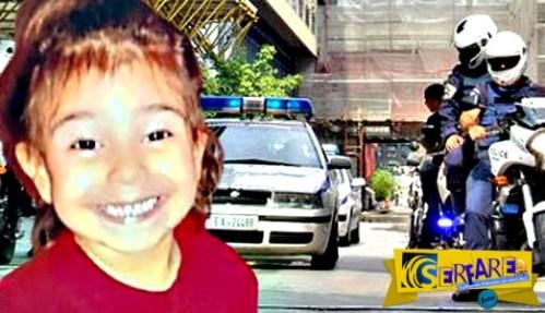 Συγκλονιστική αποκάλυψη από το Φως στο Τούνελ για την υπόθεση της Άννυ – Συνελήφθη ο Νίκι!