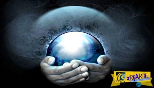 Ποιες οι προϋποθέσεις για να αναγνωρίζονται οι προφητείες ως αληθινές!