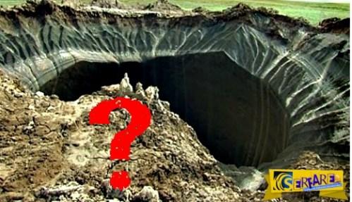 Ανοίγει η γη και δημιουργούνται τεράστιες τρύπες… συμβαίνει κάτι;