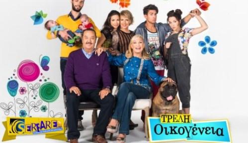 Τρελή Οικογένεια – Επεισόδιο 36