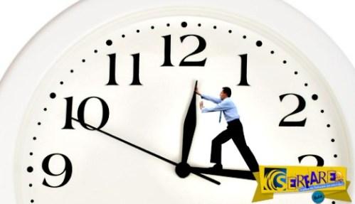 Πότε αλλάζει η ώρα – Μπροστά ή πίσω τα ρολόγια;
