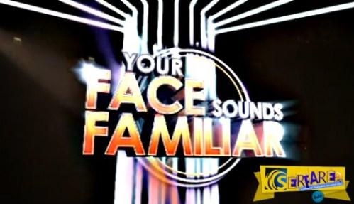 Your Face Sounds Familiar: Δείτε ποια ονόματα της σόουμπιζ θα είναι οι παίκτες του σόου