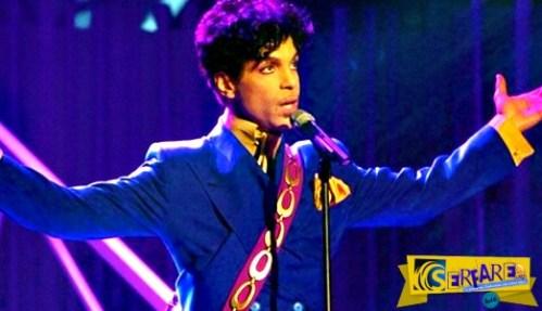Prince: Τι είχε πάρει 6 μέρες πριν τον θάνατο του, πώς τον σκοτώσανε