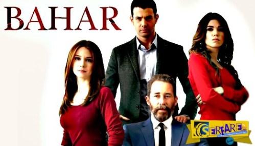 BAHAR Επεισόδια: Η νέα δραματική σειρά του Star