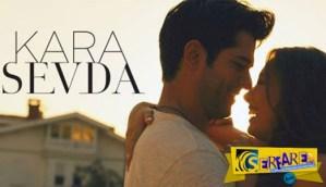 Kara Sevda – Επεισόδιο 64, 65, 66, 67, 68