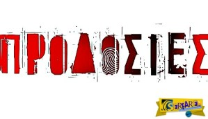 Προδοσίες επεισόδια: Εκβιασμοί και διαφθορά σε ένα γαϊτανάκι θανάτου!