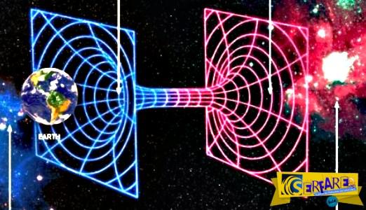 Υπάρχουν παράλληλα σύμπαντα που αλληλεπιδρούν με τον κόσμο μας;