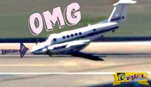 Πιλότος από του λίγους: Έκανε αυτόν τον ελιγμό και ξεγέλασε τον Χάρο!