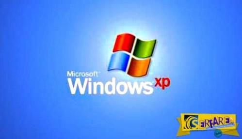 Πώς ακούγεται ο ήχος έναρξης των Windows XP 800% πιο αργά …