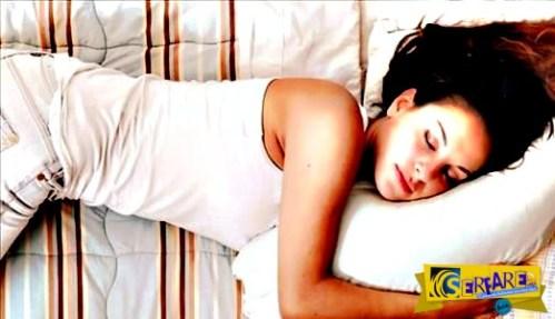 Μαξιλάρια ύπνου: Εστία σοβαρών μολύνσεων …