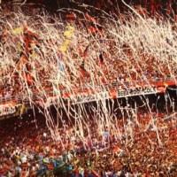 Médias de público do Flamengo em Brasileiros