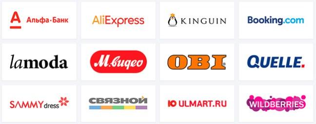 Крупные и популярные бренды
