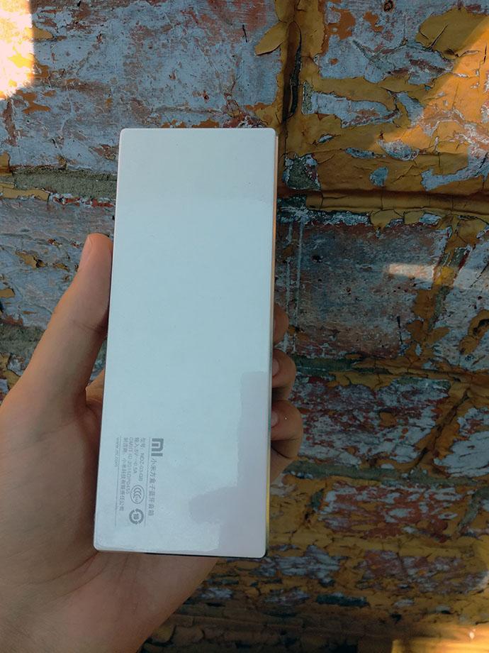 xiaomi square box