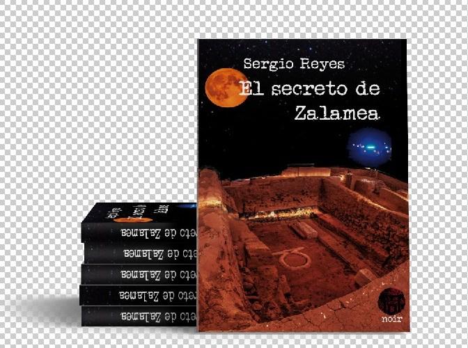 Reseña de El secreto de Zalamea de María Millán