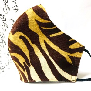 Animal Print Cebra Marron