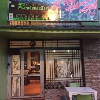 Restaurant seoul Abidjan, serialfoodie,