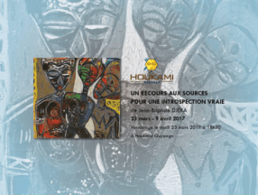 Sur Abidjan du 1er au 30 Avril 2017, serialfoodie, sur babi, events, mois d'avril, avril 2017, Abidjan, Côte d'Ivoire