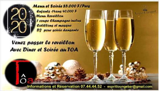 31 décembre 2019 - 01 janvier 2020 à Abidjan, quels plans ?, Abidjan., nouvel an, Cote d'Ivoire, serialfoodie