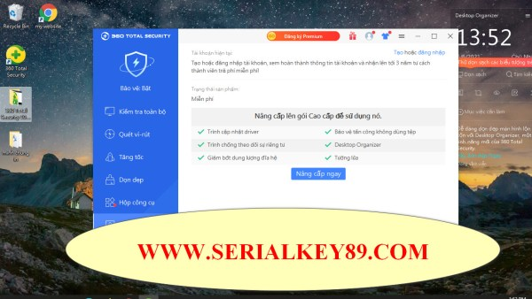 360 Total Security 10.8.0.1324