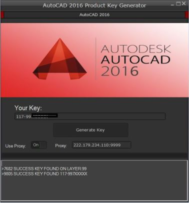 AutoCAD 2016 Product Key