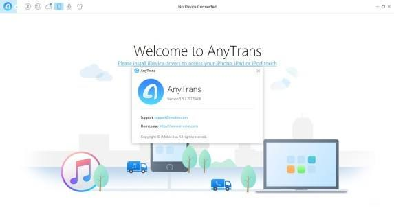 anytrans free license code 2018