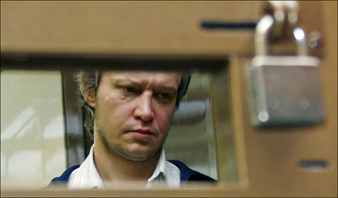 Alexander Pichushkin – aka The Chessboard Killer