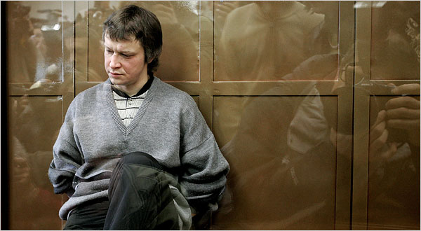 Alexander Pichushkin aka The Chessboard Killer