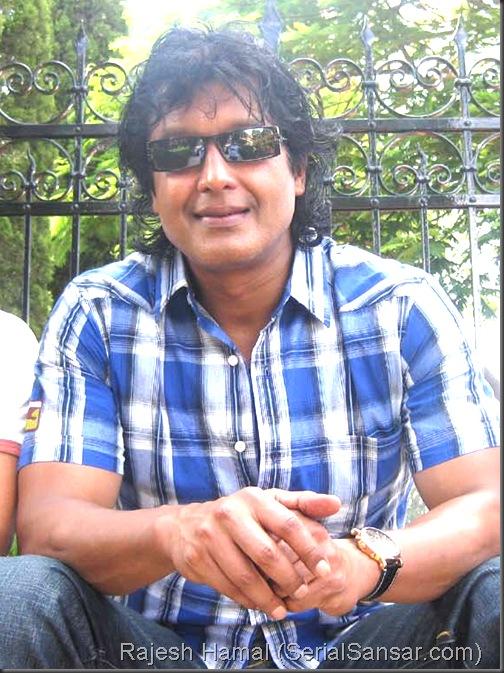 Meri Bassai - Rajesh Hamal Special