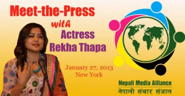 rekha-meet the press
