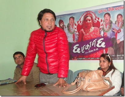 chha ekan chha chitwan - deepak and deepa shree