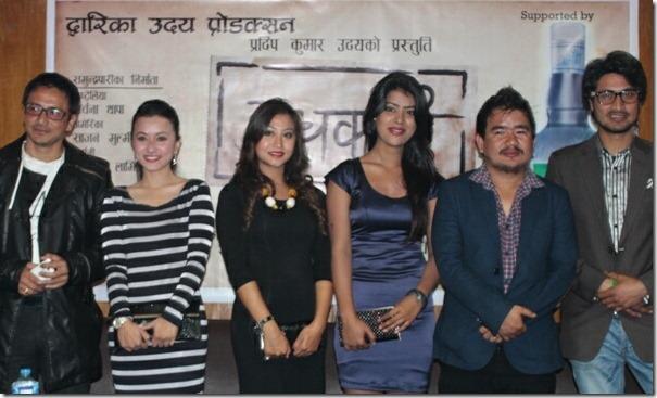 takme budho with adhakatti actress